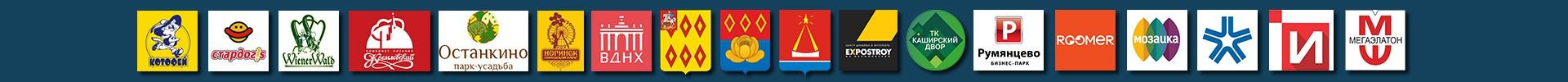 Партнеры и клиенты дизайнера Константина Паевского